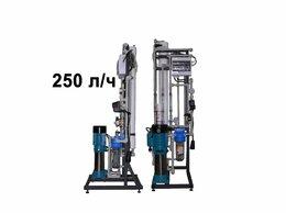 Фильтры для воды и комплектующие - Осмос /обратный осмос / промышленный осмос, 0