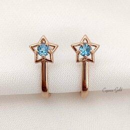 Украшения для девочек - Золотые детские серьги с топазами swiss Звезды Diamant 51-320-01033-1, 0