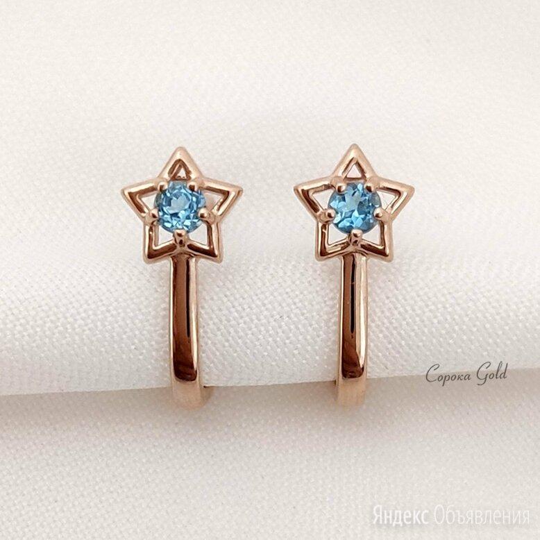Золотые детские серьги с топазами swiss Звезды Diamant 51-320-01033-1 по цене 7100₽ - Украшения для девочек, фото 0