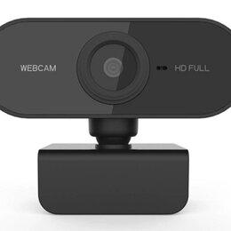 Веб-камеры - Новая Веб-камера FuLL HD с микрофоном, 0