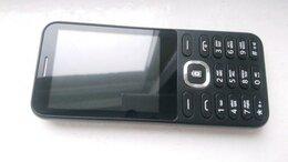 Мобильные телефоны - Gerffins Power bank, 0