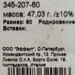 Украшения на тело - Цепочка серебренная, 0