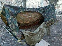 Военные вещи - Армейский гамак -палатка , 0