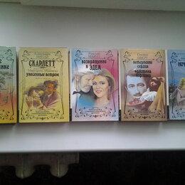 Художественная литература - Библиотека сентиментального романа, 0