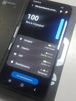 Мобильные телефоны - Samsung G970F/Galaxy S10e 6/128Gb, 0