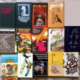 Художественная литература - Детективы изданные в 1990-х. 14 книг, 0