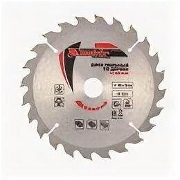 Для дисковых пил - Диск пильный п/дер 150х20мм, 24 зубьев+кольцо 16/20 MATRIX, 0