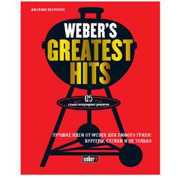 "Литература на иностранных языках - Книга ""Weber's Greatest Hits"", 0"