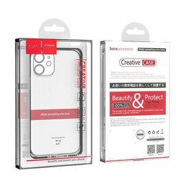 Чехлы - Защитный Чехол Носо на iPhone 12 / 12 Pro / 12 Mini / 12 Pro Max, 0