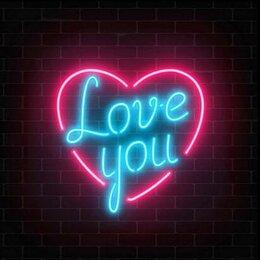 Раскраски и роспись - Картина на холсте с LED подсветкой Love You…, 0