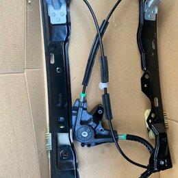 Электрика и свет - Стеклоподьёмник передний правый форд фокус 3 электрический без мотора, 0