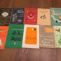 Литература на иностранных языках - Книги на английском языке для учебы и чтения, 0