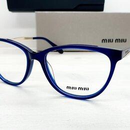 Очки и аксессуары - Оправа женская Миу Миу синяя / 535 очки дисконт, 0