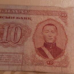 Банкноты - Старые банкноты дальнего зарубежья, 0