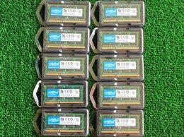Модули памяти - Память SO-dimm DDR3L Crucial 8Gb 1600Mhz, 0