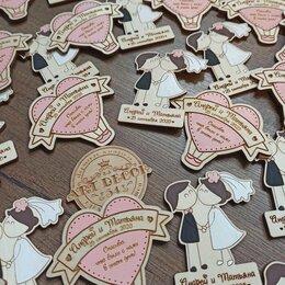 Украшения и бутафория - Деревянные свадебные магниты на свадьбу для гостей, 0