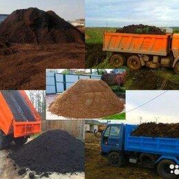 Удобрения - Перегной (навоз перепревший КРС), Чернозем, Грунт плодородный, Земля , 0