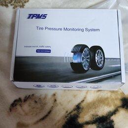 Аксессуары и запчасти - ТРМS,контроль давления в шинах , 0