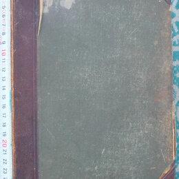 Наука и образование - книга Мироздание,серия Вся природа, Мейер, Петербург, 1909 год, 0