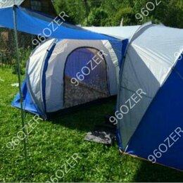 Палатки - Палатка 4 местная 2 комнаты , 0