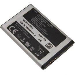 Аккумуляторы - Аккумулятор для телефона Asus samsung Huawei, 0