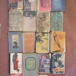 Художественная литература -  М. Лыньков. Незабываемые дни, 0