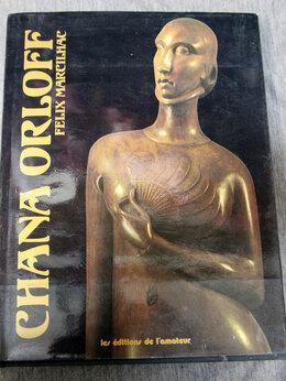 Искусство и культура - Chana Orloff - Хана Орлова Скульптор - каталог,…, 0