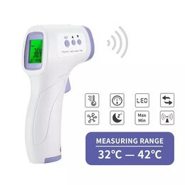 Термометры - Цифровой инфракрасный термометр, Бесконтактный инфракрасный прибор , 0