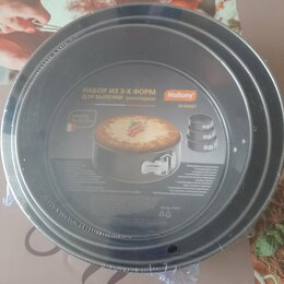 Посуда для выпечки и запекания - Набор для выпечки , 0