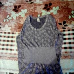 Домашняя одежда - Термо белье, 0