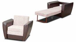 Кресла - Кресло кровать Амстердам 💥 0152💥, 0