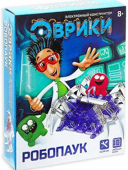 Конструкторы - Конструктор «Робо-паук», работает от батареек, 0