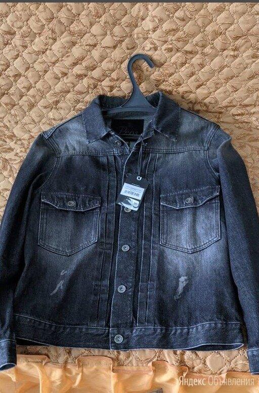 Джинсовая куртка Prps (Оригинал; made in Italy) по цене 9990₽ - Куртки, фото 0