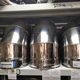 Дымоходы - Отвод утепленный для дымохода, 0