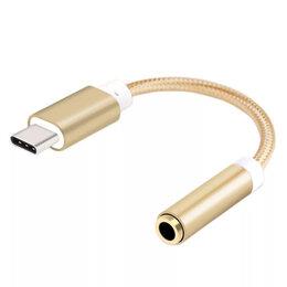 Зарядные устройства и адаптеры - Переходник с Type-C на 3.5 наушники, 0