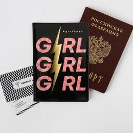 Обложки для документов - Обложка для паспорт: Girl (арт: 4966993), 0