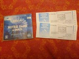 Билеты - Notre Dame de Paris CD (Belle) + Билеты 2002 г, 0