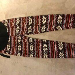 Брюки - Тёплые оригинальные штаны (для беременных) 42-44, 0