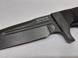 Ножи и мультитулы - Полевой нож Ягуар М Т арт. 602-780421, 0