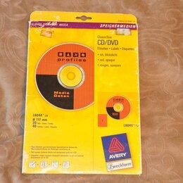 Бумага и пленка - Самоклеящиеся этикетки для CD/DVD/BD, 0