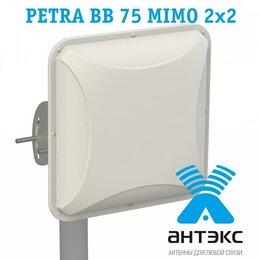 Антенны и усилители сигнала -  4G ИНТЕРНЕТ через сотовую связь комплект., 0