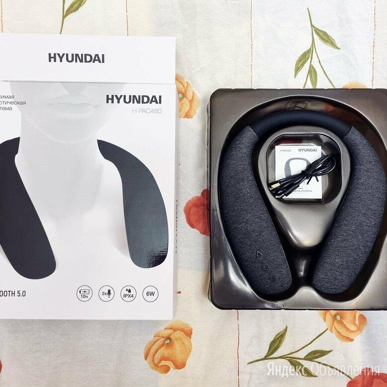 Беспроводная колонка Hyundai H-PAC480 по цене 1500₽ - Портативная акустика, фото 0