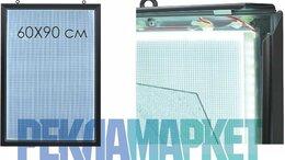 Рекламные конструкции и материалы - Двусторонняя рамка алюминиевая световая 60 х 90 см, 0