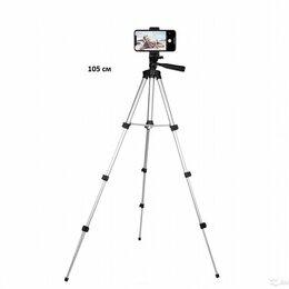 Кронштейны и стойки - Штатив для телефона,видеокамеры, лазерного уровня, 0