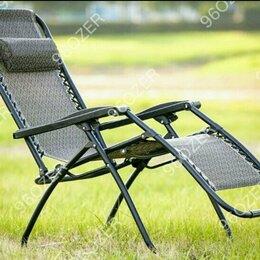 Лежаки и шезлонги - Кресло шезлонг для отдыха, 0