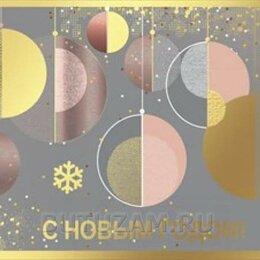 Подарочная упаковка - Конверт для денег С Новым годом! 16,8х8,3 см, 0