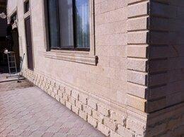 Облицовочный камень - Ракушечник, облицовочная плитка и декор , 0