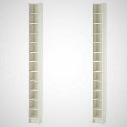 Стеллажи и этажерки - Стеллажи IKEA Benno 2 шт. белые, 0