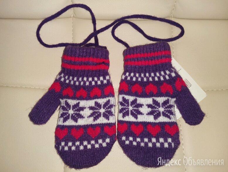 Варежки новые девочке на 4-6 лет по цене 180₽ - Перчатки и варежки, фото 0