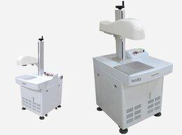 Производственно-техническое оборудование - лазерный твердотельный станок 20 Вт, 0